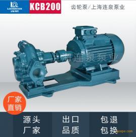 自吸式润滑泵 安装方便可定制 齿轮泵厂家KCB-200(4KW)