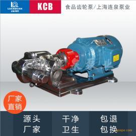 连泉厂家直销 齿轮式输油泵/耐腐蚀泵/柴油泵/油泵KCB83.3(2.2kw)
