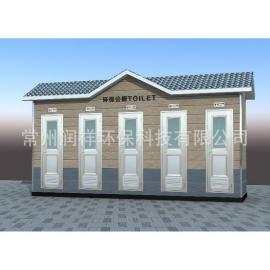 供应浙江宁波景区环保厕所 免水型移动厕所 润祥移动厕所厂家