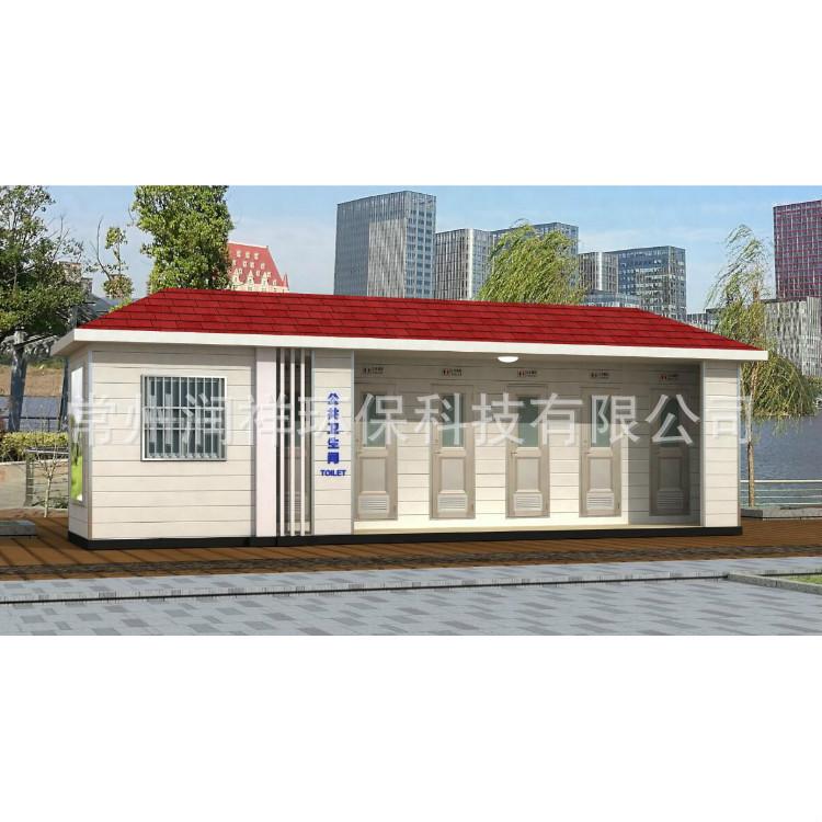供应河北移动厕所 城区现代化整体厕所 江苏移动厕所厂家