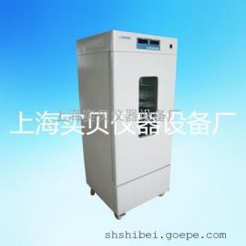 SPX-150生物*低温恒温生化培养箱同款BI-150
