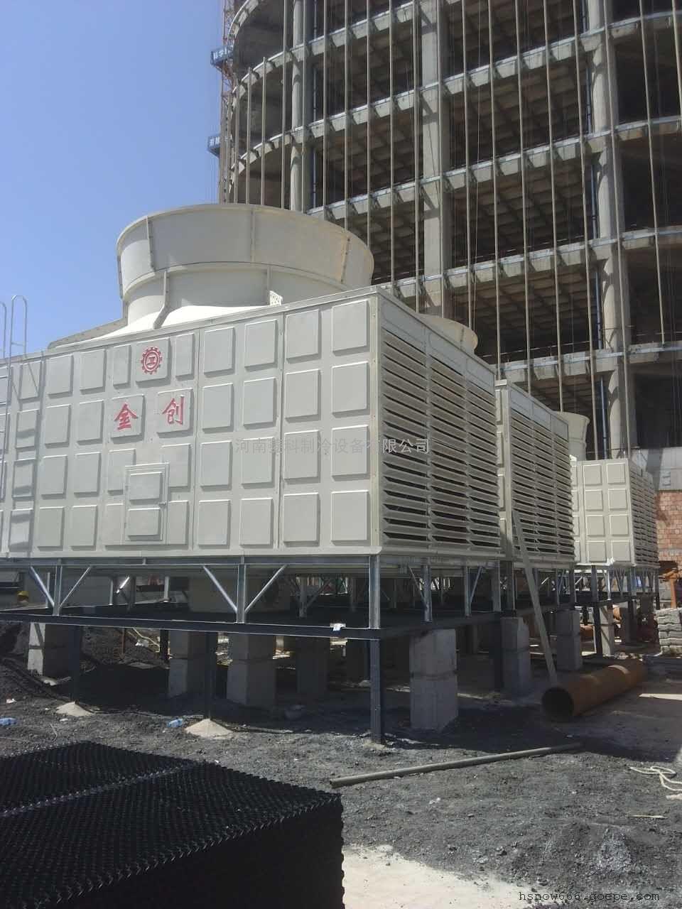 河南金创节能型玻璃钢横流式冷却塔生产厂家