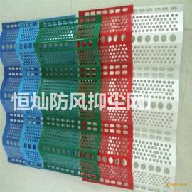 防风网实体厂家直销防尘板挡风抑尘墙防风抑尘板|防风网