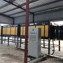 VOCs废气治理设备