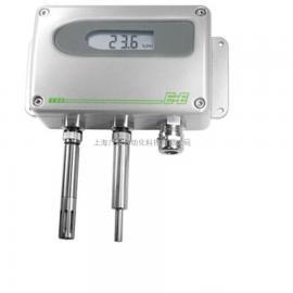 可更换数字探头的温湿度变送器EE220