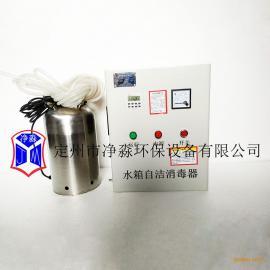 WTS-2B水箱自���子水解�⒕�器 �S家直�N