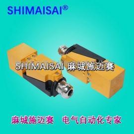 刮板输送机;HQSD-A\220VAC速度传感器