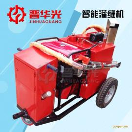 江苏沥青路面灌缝机路面修补灌缝机