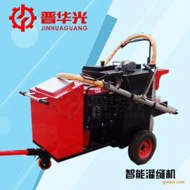 浙江灌缝机手推式灌缝机沥青路面灌缝机