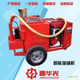 辽宁路面灌缝机手推式沥青灌缝机