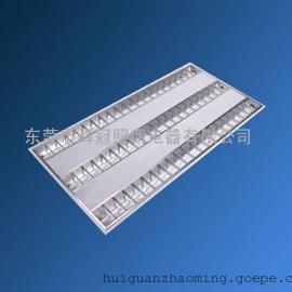 厂价直销T5三管暗装豪华格栅节能灯具