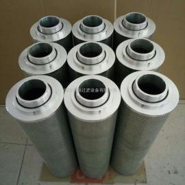 黎明HBX-400*20过滤器滤芯