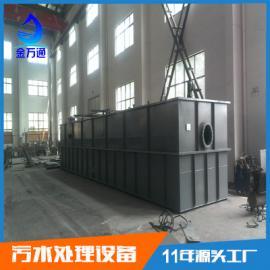气浮机 水产加工废水专业污水处理设备 溶气气浮机