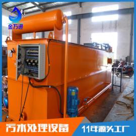 刮渣气浮机 溶气气浮机 污水处理设备