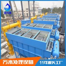 除油气浮机 一体化溶气气浮机 工业油水分离器