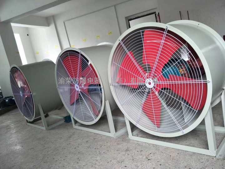 自贡地区专业大功率防爆轴流风机特价