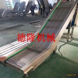 爬坡链板输送机链板爬坡输送机提升机耐高温链板流水线