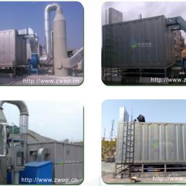 污水处理厂废气处理|污水池臭气治理