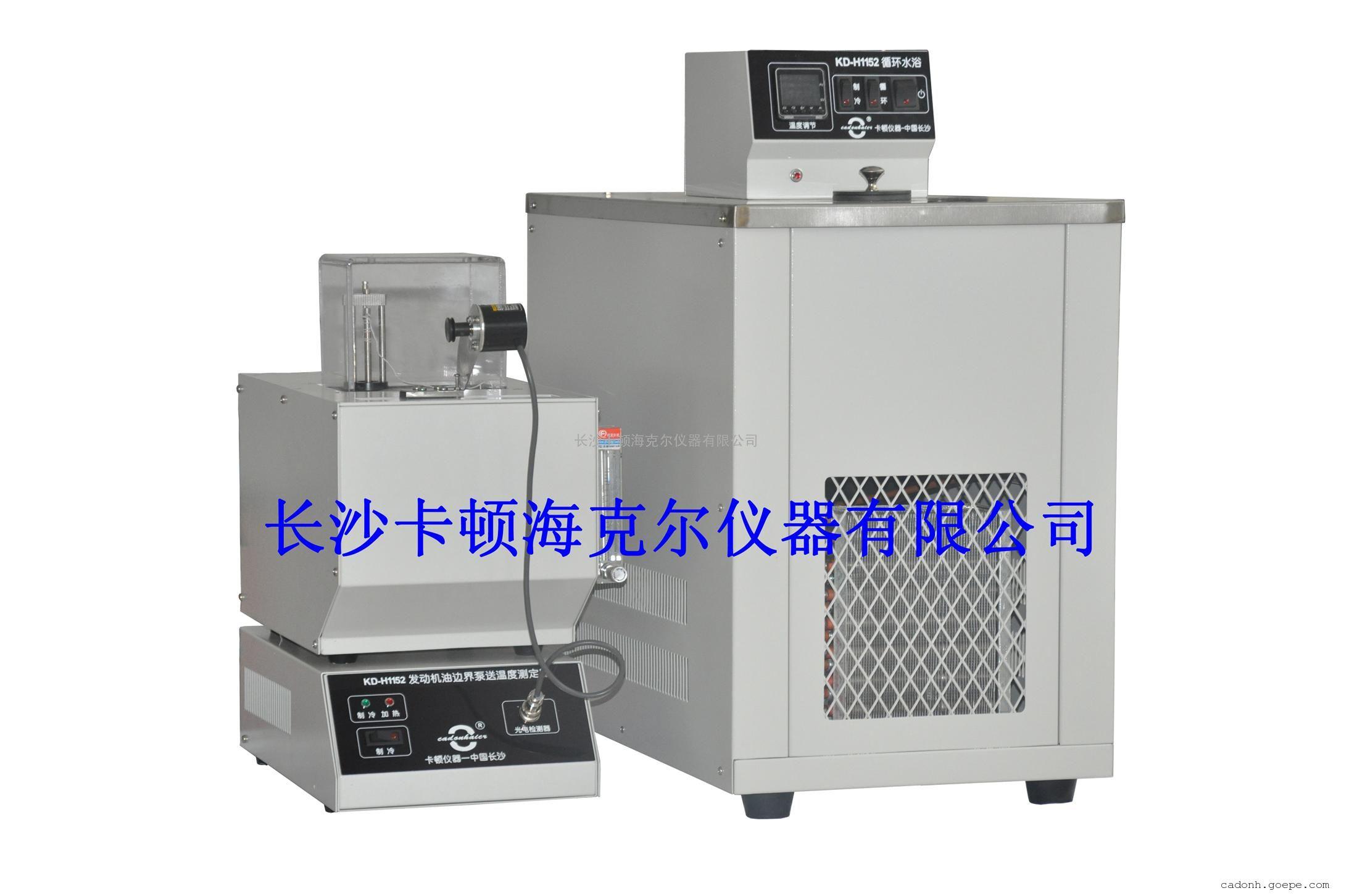 GB/T 9171全自动发动机油边界泵送温度测定器(MRV)