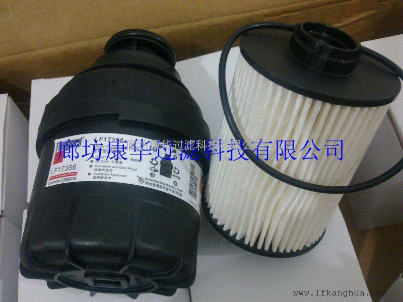 长期销售弗列加燃油滤芯FS1098
