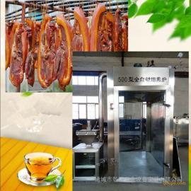 【腊肉烟熏机】腊肉烘烤烟熏机