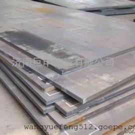 河北文丰普阳Q345B8-120mm低合金中板 保材质保性能