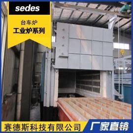 厂家提供金属台车式退火炉 高温台车式淬火炉 台车式电炉制造