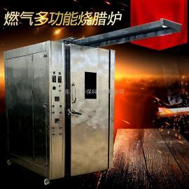 山东中泰烤猪炉燃气多功能全自动烤肉炉烧腊炉烧猪炉烤猪烤箱