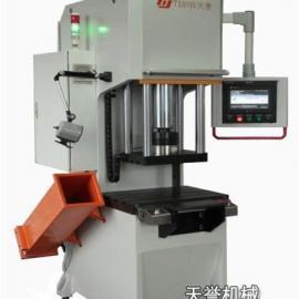 天津厂家供应 力位移数控液压机