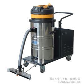 蓄电池吸尘器 地面吸尘器 依晨工业吸尘器YZ-8015TP