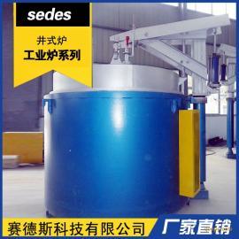 生产销售井式炉 工业电炉 筒式回火炉 回火淬火电阻炉