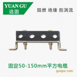 单芯竖井用电缆固定夹具_电缆固定夹具厂家生产