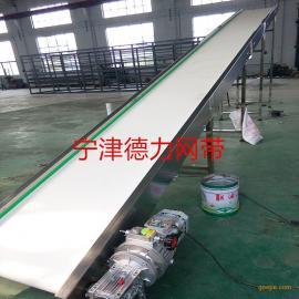 非标定制生产轻型皮带流水线机转弯输送机粮食装车专用爬坡机