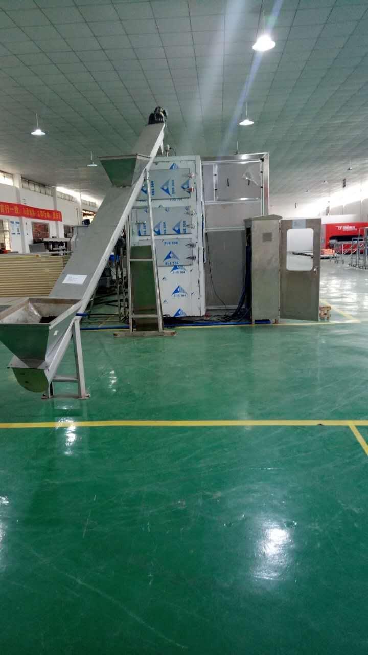 工业污泥干化机 低温干化10%-50%含水 各种型号都有