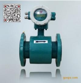 求购管道流量计泥浆纸浆污水电磁流量计 在宏业