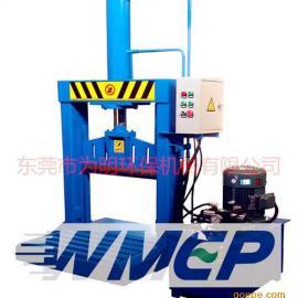橡塑切割机械设备 橡胶切胶机 塑料切割机 东莞为明机械设备