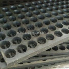 抛丸机铸铁漏砂板 铸钢漏砂板 耐磨橡胶漏砂板