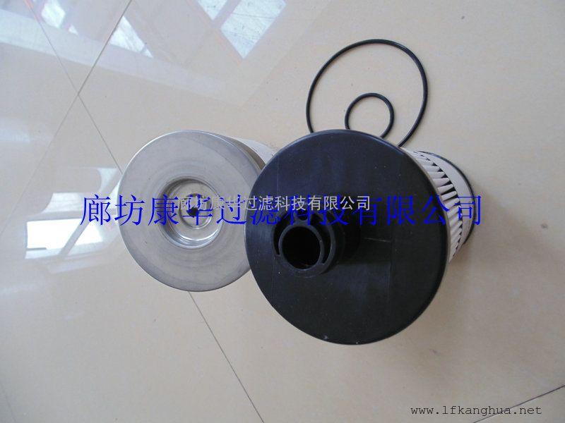 供应煤矿旋钻机油水分离滤芯FS53014