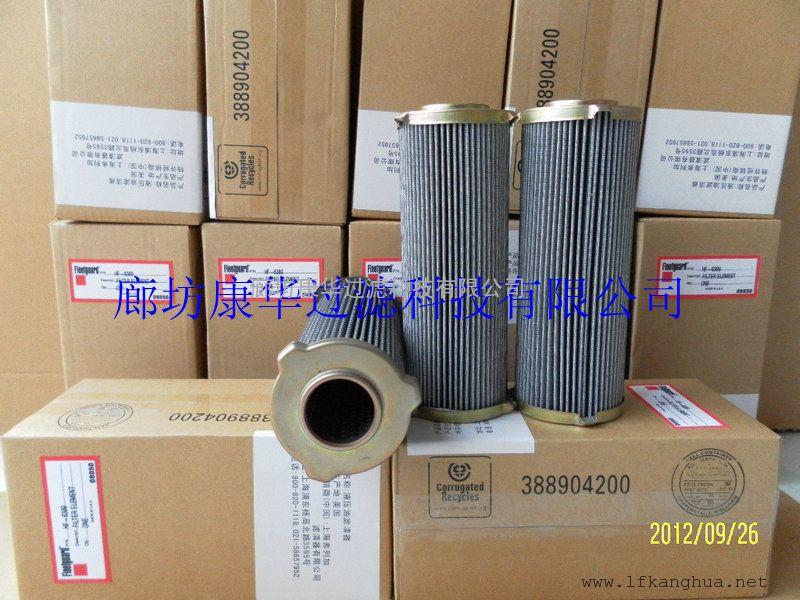 长期供应弗列加液压滤芯HF6389各品牌型号互换