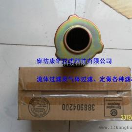 替代弗列加液压滤芯HF6389各品牌型号互换