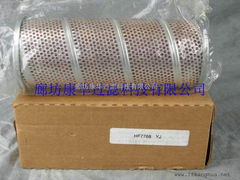 液压滤芯FC7121Q003BS替代派克滤芯