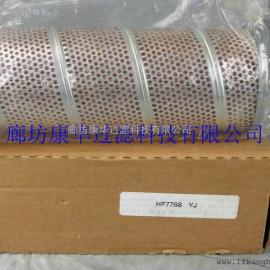 来电咨询康华精准替代弗列加HF7768液压滤芯