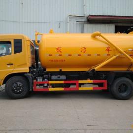 整顿气体5吨吸粪吸污车厂家报价