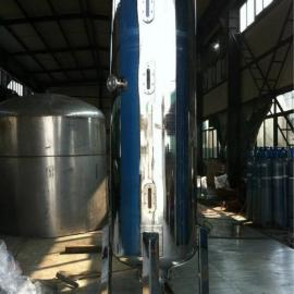 杭州直销不锈钢离子交换器