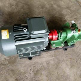 供应KCB齿轮油泵 高温齿轮泵