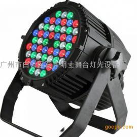3瓦54颗LED防水帕灯