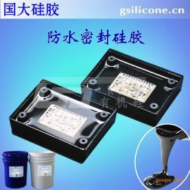 大功率显示器电源盒防水灌封胶