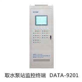 取水泵站远程监控系统、取水泵站远程自动控制系统