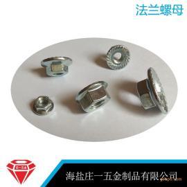 英美制法兰面螺母6923/GB6177法兰面螺母带齿