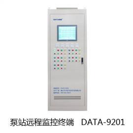 泵站智能测控终端